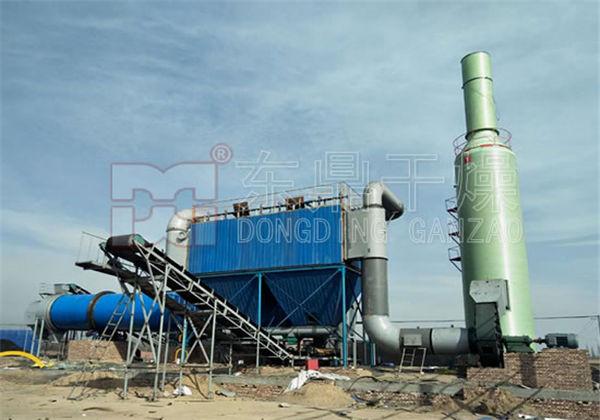 煤泥干燥设备